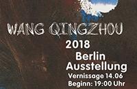中国当代伟德betvlctor体育家王清州作品展在柏林举行中国当代